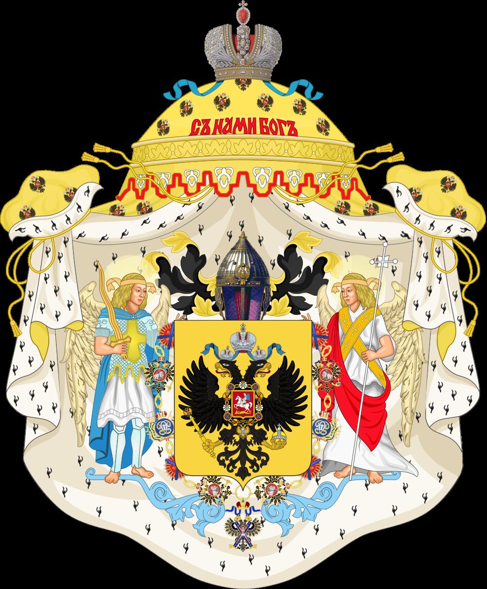 Российская империя (Да здравствует король!)
