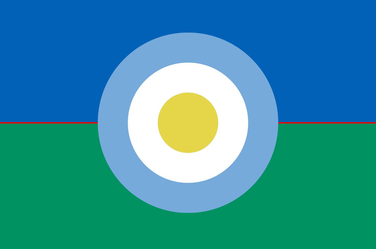 Bandera-Belgrano-GIA.png