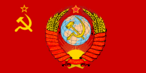 FlagStalinUSSR.png
