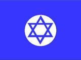 New Israel (Toyotomi)