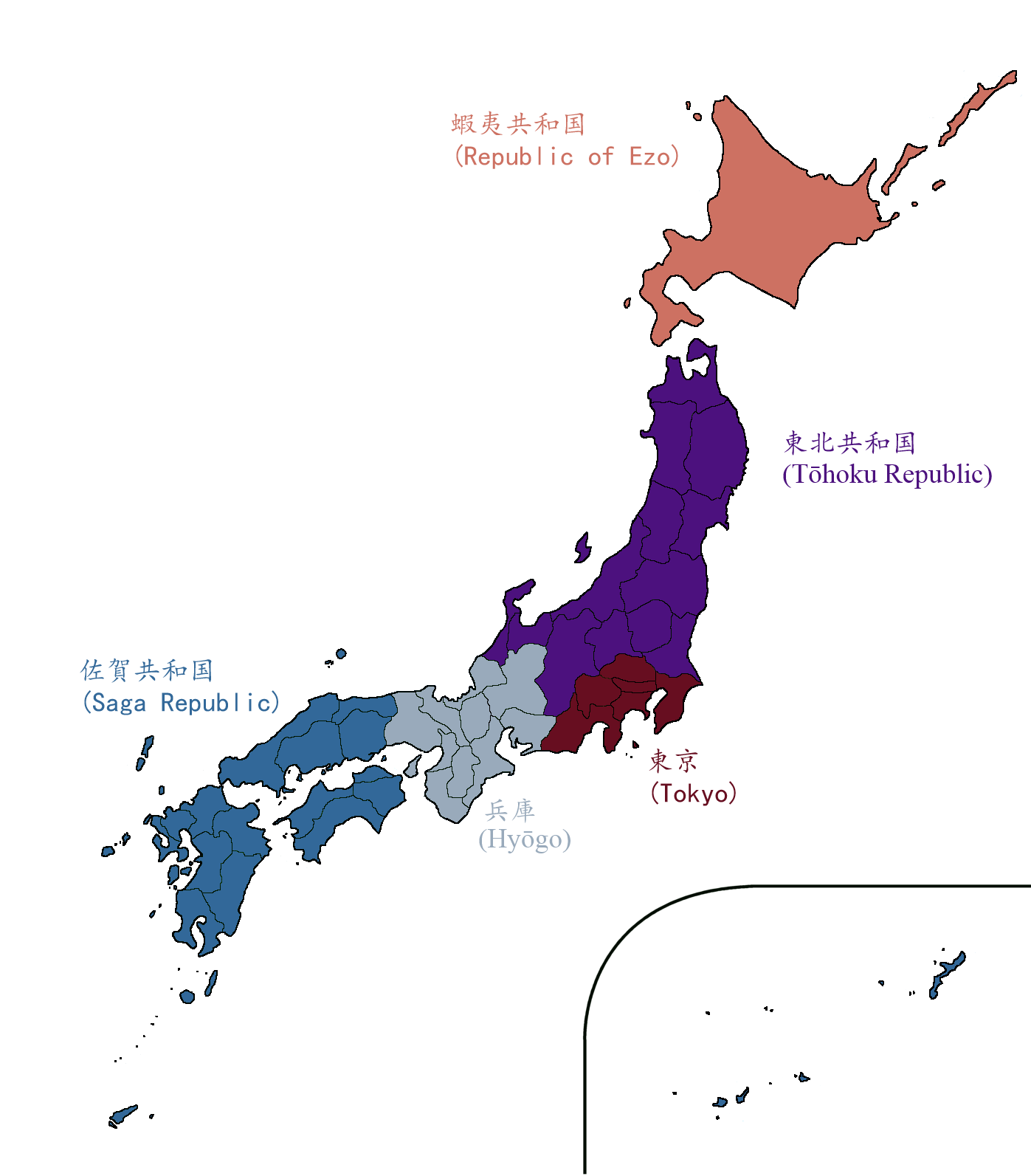 Map of Japan 1975 (Yellowstone 1935).png