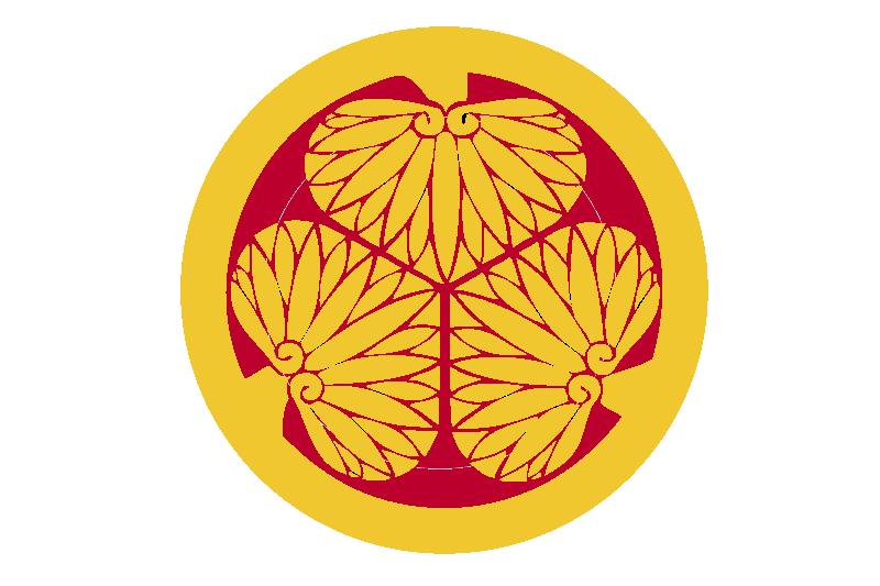 Imperio del japón (Gran Imperio Alemán)