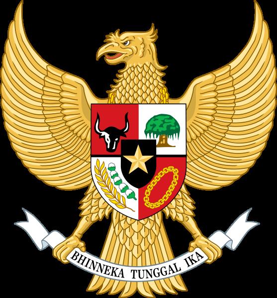 Gobierno Provisional de Indonesia durante la Segunda Guerra Mundial (Gran Imperio Alemán)