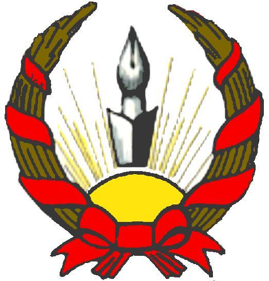 Kurdistan (ASXX)