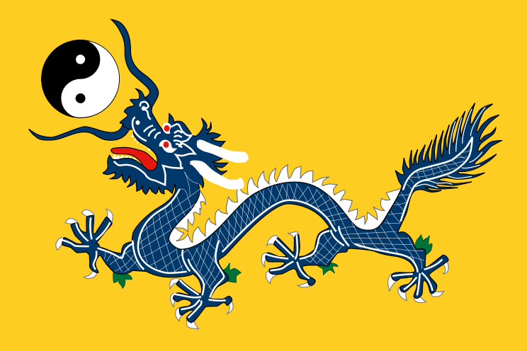 China (The Commonwealth Never Falls)
