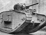 Mark X (Panzer)