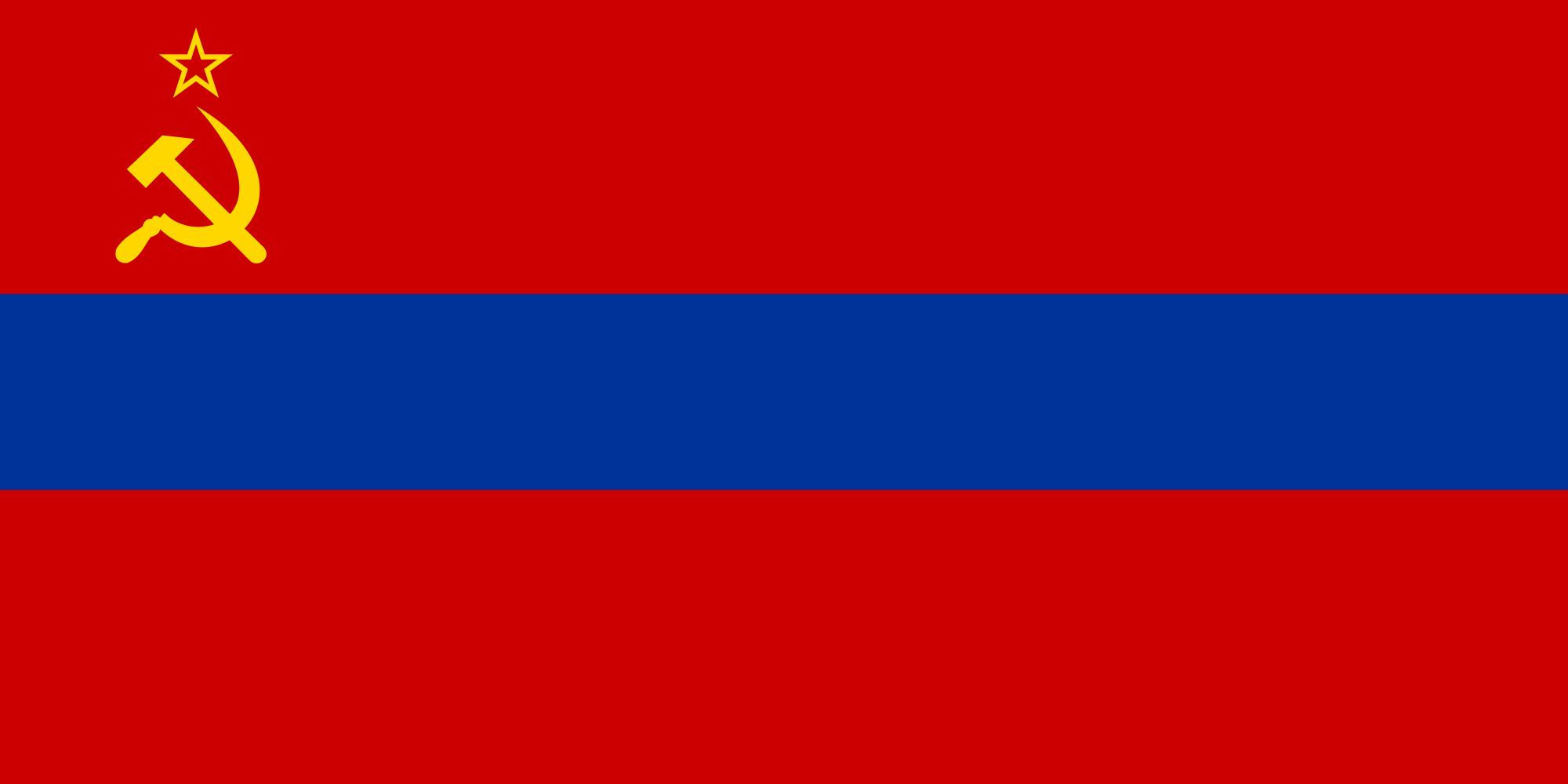 República Federal Socialista Soviética de Transcaucasia (MNI)