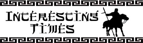 InterestingTimes Logo.png