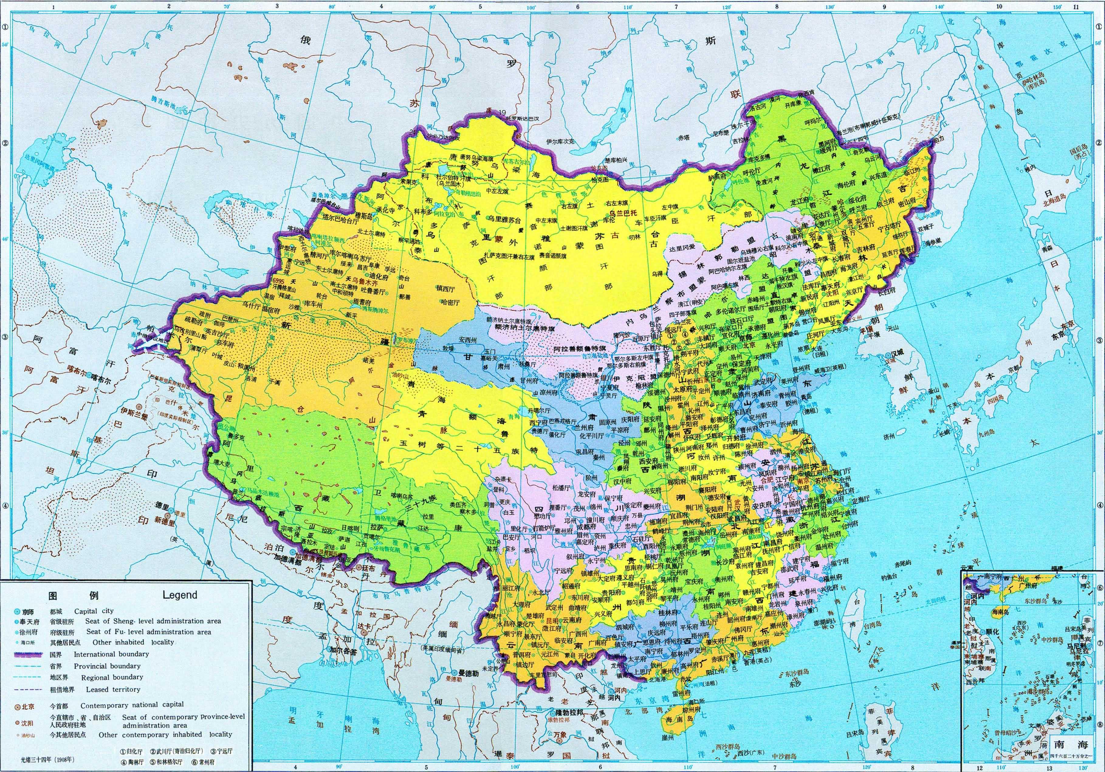 Chian Qing 1870.jpg
