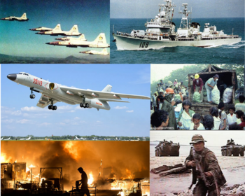 Sino-Philippine War of 1995-96.png
