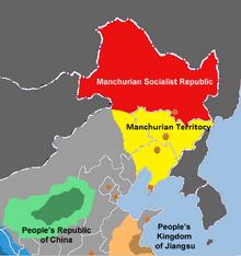 Location of Manchuria