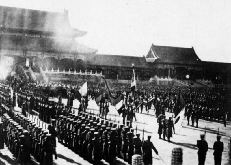 Sitio de Pekín (Gran Imperio Alemán)