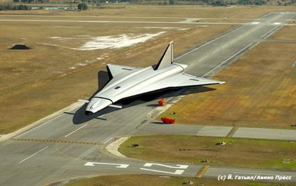 Воздушно-космический самолет «Буран»(Мир другой России)