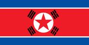Единая Корея