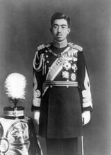 200px-Hirohito in dress uniform.jpg