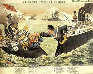 Caricatura guerra ruso japonesa.jpg