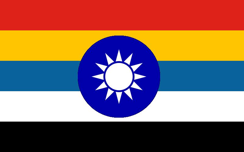 China (French Brazil)