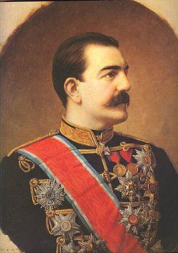Lista de jefes de estado de Yugoslavia (ASXX)