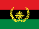 West African Union (1983: Doomsday)