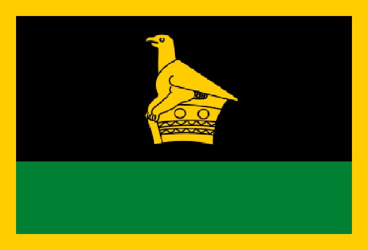 Salinesia (Utopía Española)