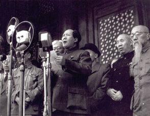 China, Mao (2).jpg
