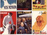 Советское кино (Социализм с человеческим лицом)