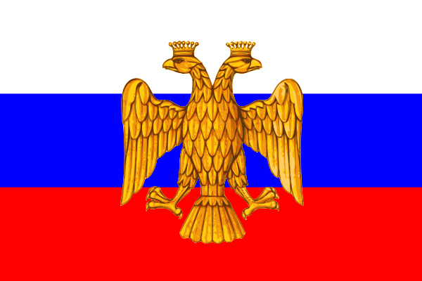 Flag of UGR copy.jpg