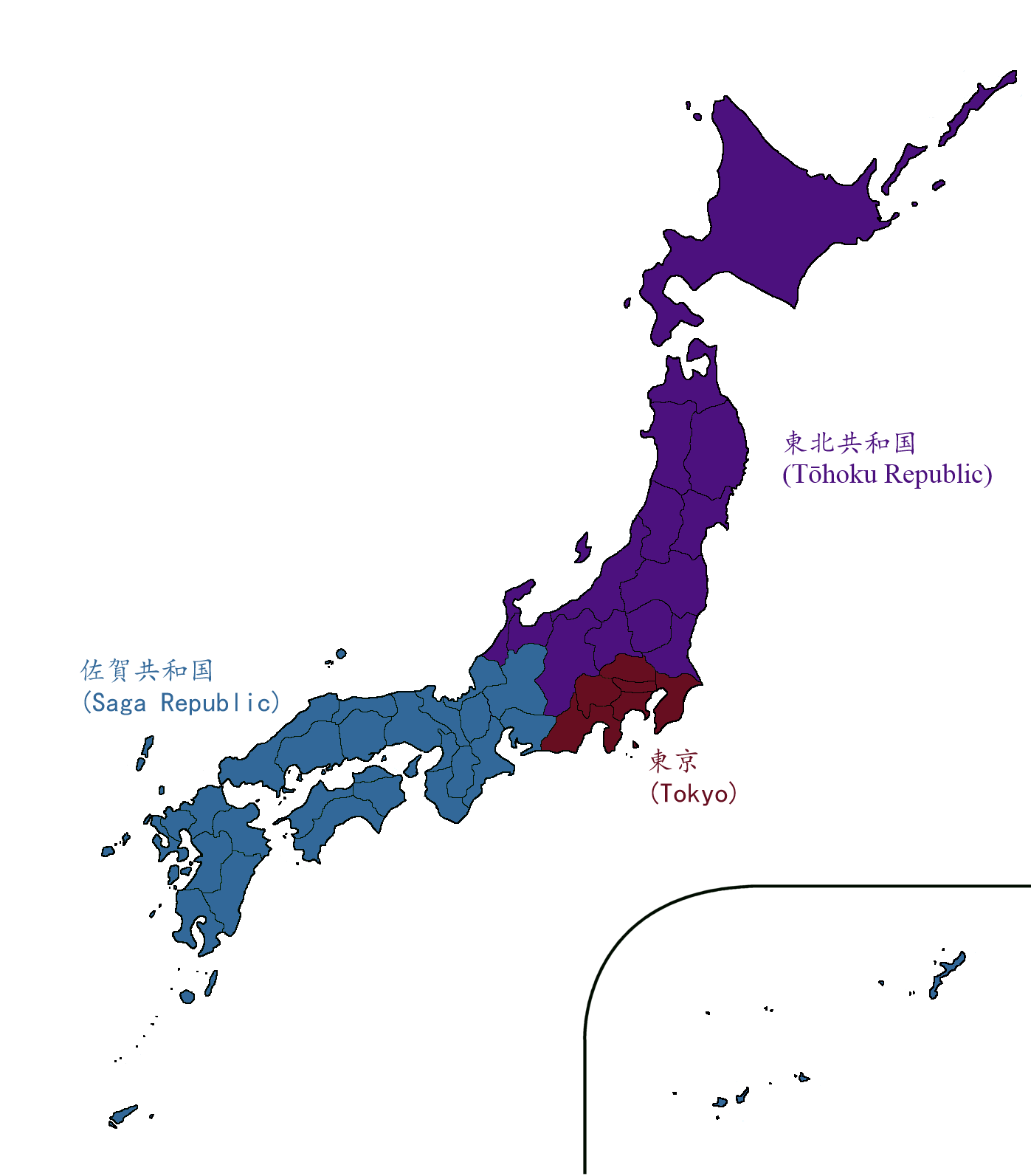 Map of Japan 1995 (Yellowstone 1935).png