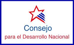 Logo Consejo Desarrollo Nacional (CNS).png