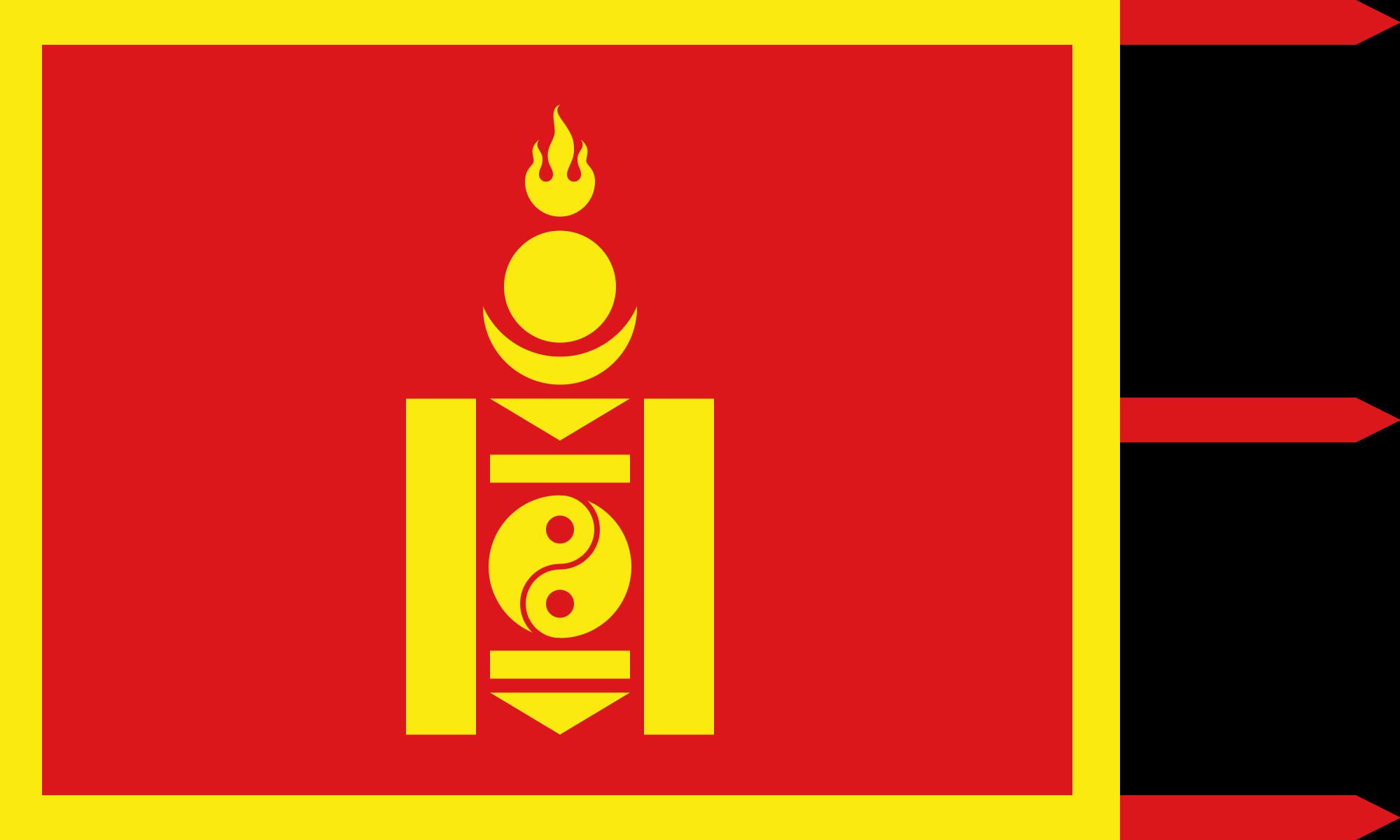 Kanato de Mongolia (ASXX)