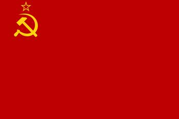Związek Socjalistycznych Republik Radzieckich/stare