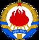 Escudo de Armas de Yugoslavia