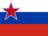 Federation Occupational Authority - Baltic Region (Atlantic Resolve)