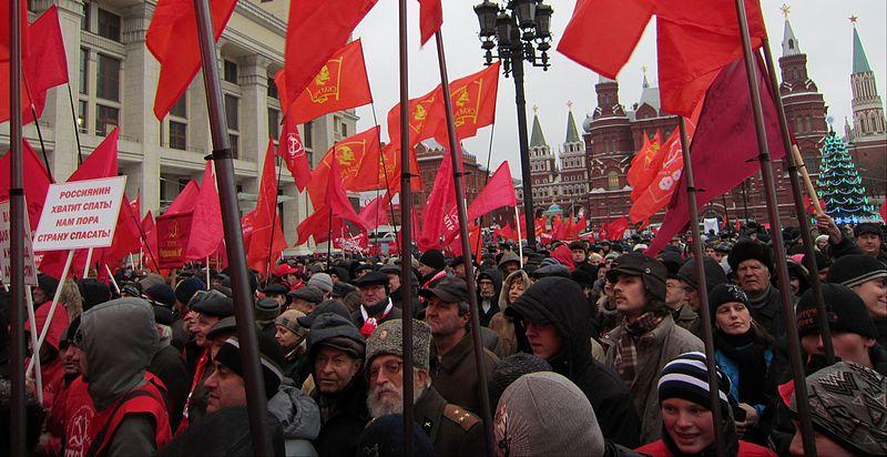 Митинг коммунистов.jpg