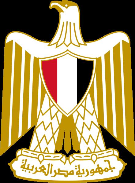 Egipto (Gran Imperio Alemán)