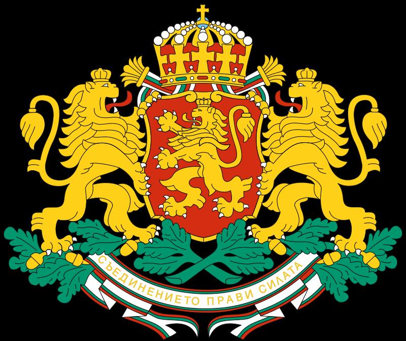 Bulgaria (Gran Imperio Alemán)
