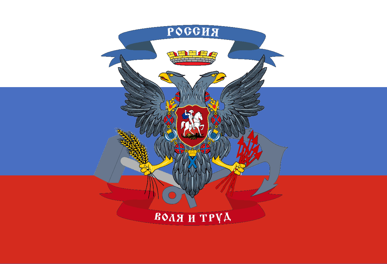 Российская империя (Европейская мечта)
