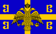 SV-ByzantineEFlag2