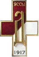 Дроздовская воздушно-стрелковая дивизия (МПБД)