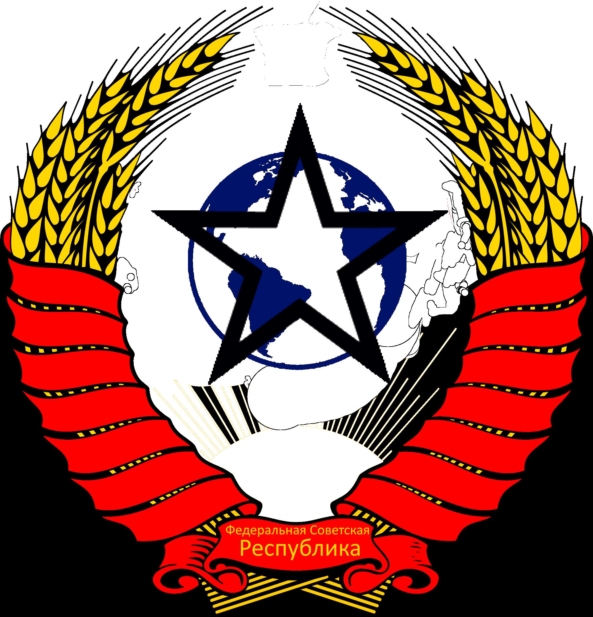 Federal Soviet Republic CoA.png