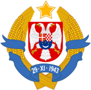 Emblema da Iugoslávia (Rubro Lampejo da Aurora)