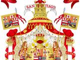 Королевство Испания (Да здравствует король!)