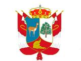 Perú (Reino del Cuzco)