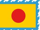 Vietnam (ASXX)