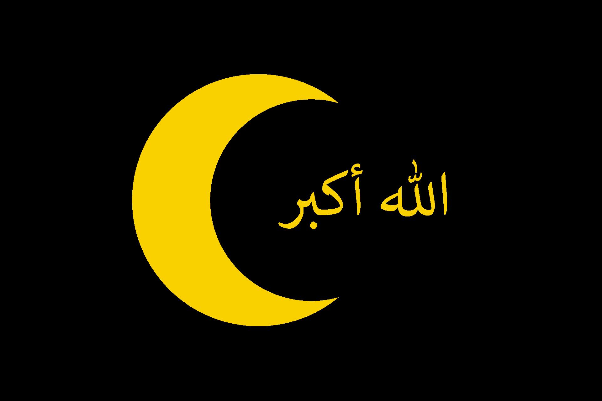 Saharawi Sadiyanate (Merveilles du Monde Map Game)