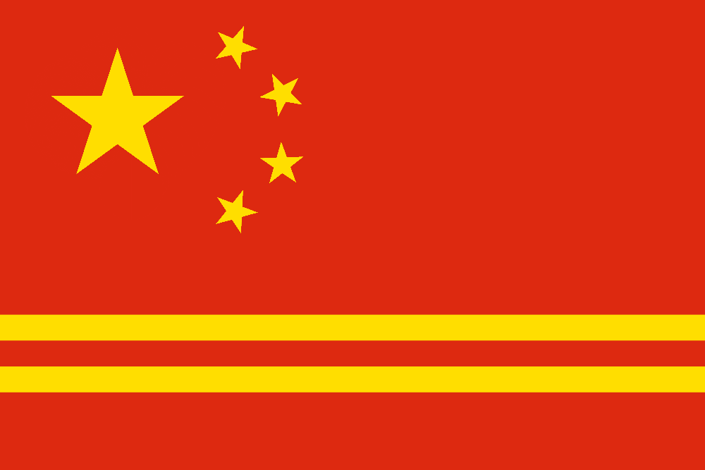 Flag of Manchuria (Yellowstone 1936).png