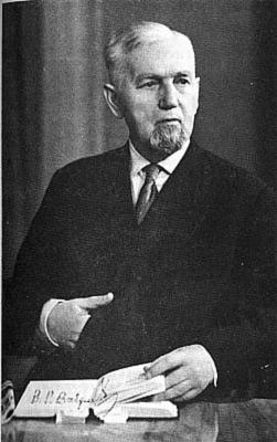 Ваврик В. Р. (МПБД)