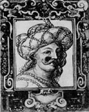 Alexander II of Georgia (Second Unification of Georgia)