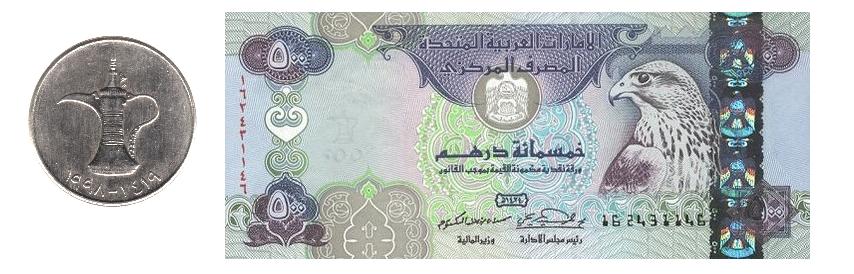 Dírham emiratí (MNI)