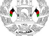 Afganistán (Chile No Socialista)
